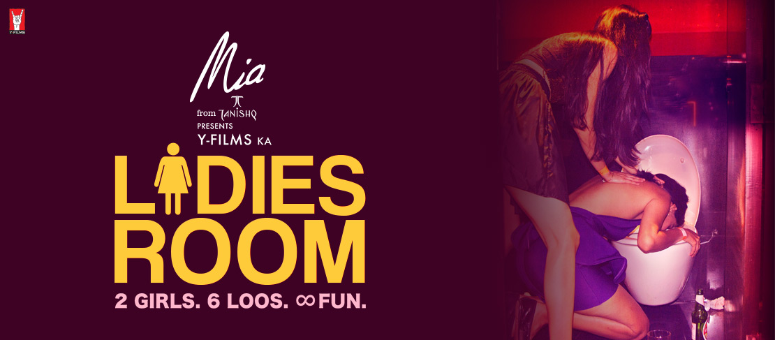 Y-Films-LadiesRoom
