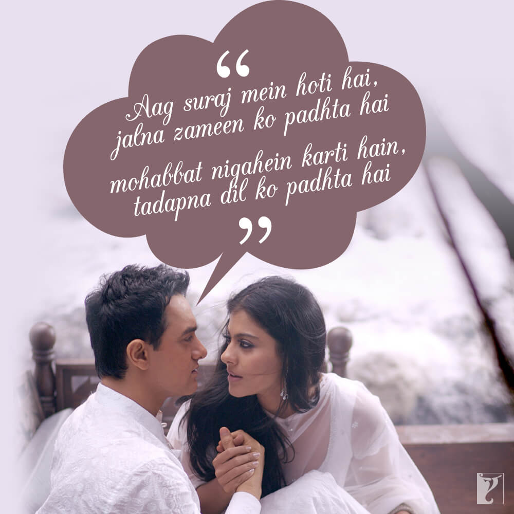 Aamir Khan and Kajol in FANAA