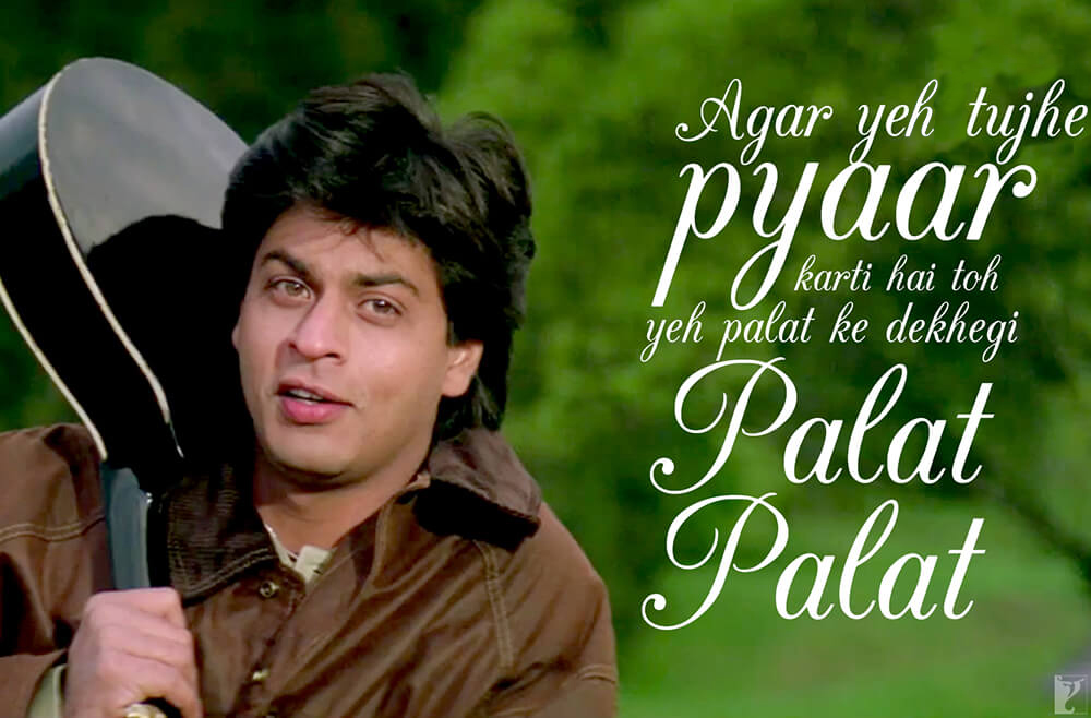 Shah Rukh Khan in Dilwale Dulhania Le Jayenge
