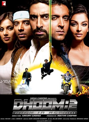 bhoom movie