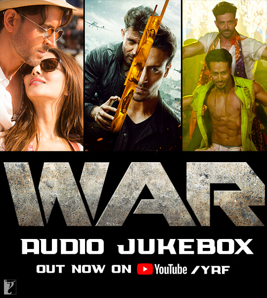 WAR Audio Jukebox