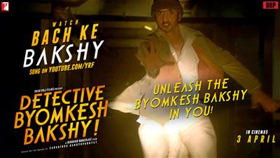 BACH KE BAKSHY! MUSIC VIDEO OUT NOW!
