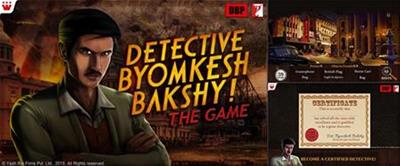 DETECTIVE BYOMKESH BAKSHY - The Game!