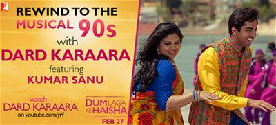 'DARD KARAARA' - Rewind to the 90s!