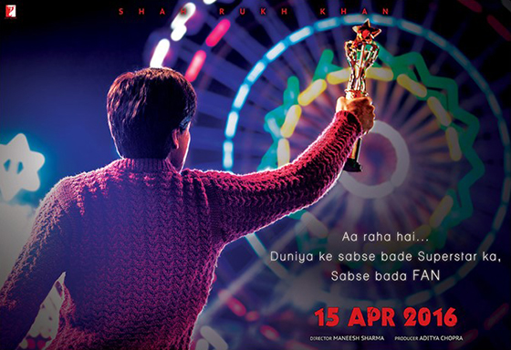 FAN power- Teaser Poster of Fan