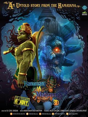 yash raj films will release hanuman vs mahiravana 3d for green