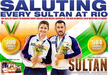 SULTAN at Rio