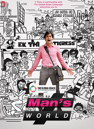 Man's World. 29 September 2015. Y-Films News